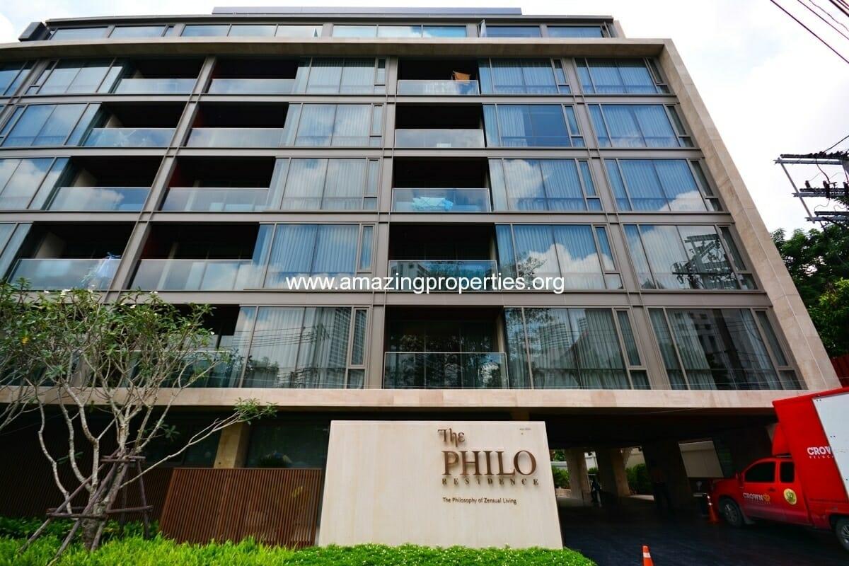 Philo Residence