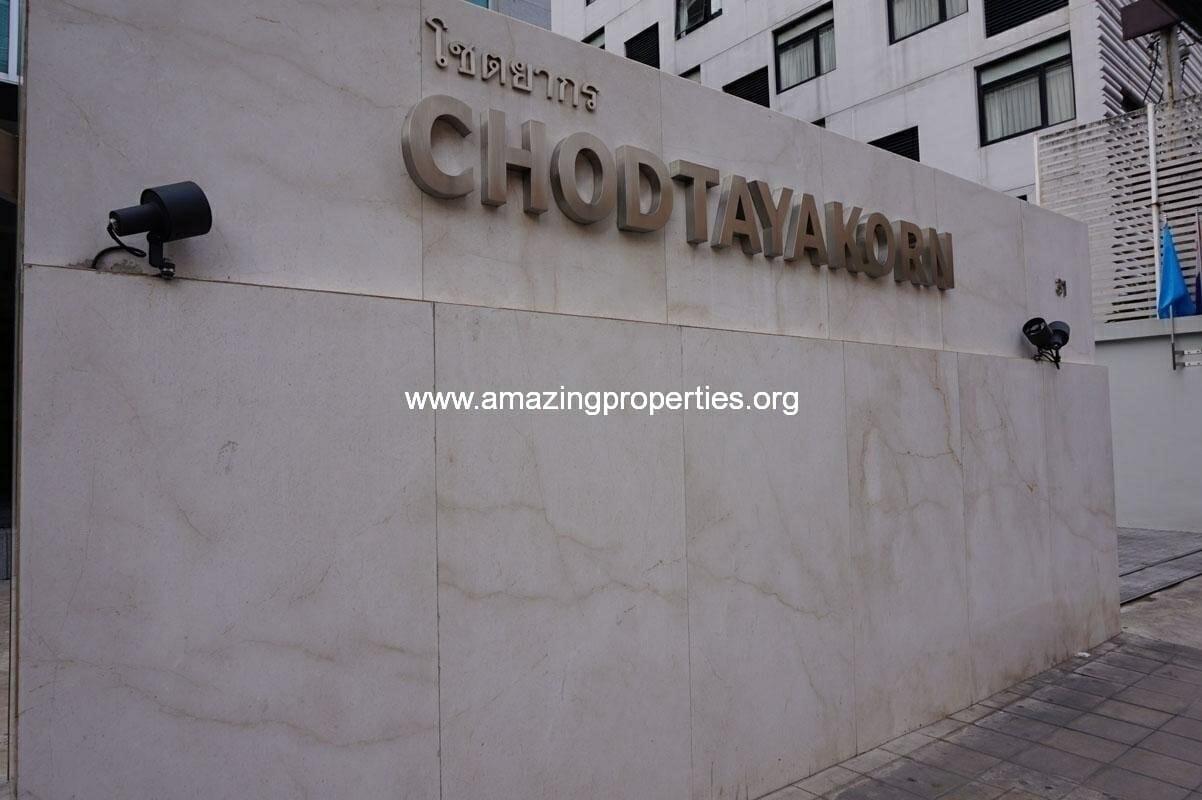 Chodtayakorn
